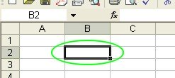 How to use Microsoft Excel: Active Cell example
